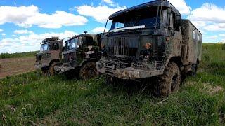 Битва легенд советского автопрома ГАЗ 66 стокового с прокаченным и ЗИЛ 157(Захар)