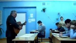 """Урок """"Сергей  Есенин"""""""