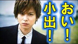 NEWS加藤シゲアキが小出恵介の未成年飲酒淫行騒動について追言!! 自ら...