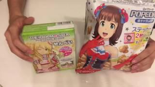 アイドルマスターPSのお菓子開封したよ!