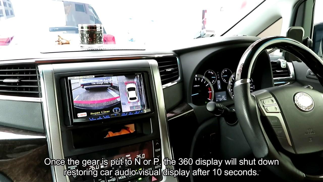 360 Car Camera >> 360 degree Car Camera - YouTube