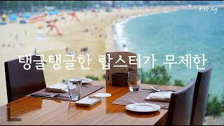 All-you-can-eat, lobster with good quality with Ocean view!! in #Busan