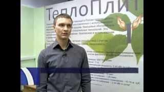 видео Конвектор для отопления: виды, назначение, сфера применения и правила эксплуатации