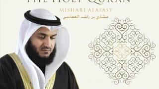 سورة النحل كاملة للشيخ مشارى بن راشد العفاسى