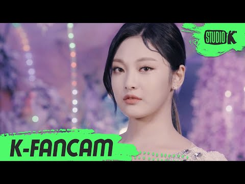 [K-Fancam] 에스파 닝닝 직캠 'Black Mamba' (aespa NINGNING Fancam) l @MusicBank 201120
