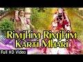 Rajasthani Bhakti Song 39Rim...