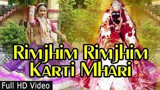 Rajasthani Bhakti Song | 'Rimjhim Rimjhim' ARBUDA MATA | Nutan Gehlot | Harsh Mali | Devotional Song
