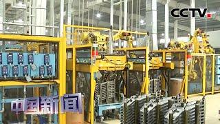 [中国新闻] 商务部:外资企业复工复产进度稳步提升   新冠肺炎疫情报道