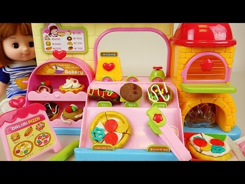 Thumbnail: Baby Doll Pizza shop food and kitchen toys
