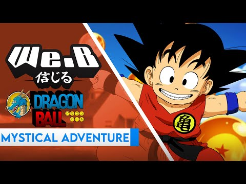 Dragon Ball OP  - Mystical Adventure | ENGLISH Cover by We.B