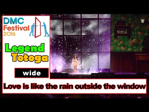 [One Cam]  Yang Sookyung-Love Is Like The Rain Outside The Window, LEGEND TOTOGA @ DMC Festival 2016