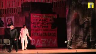 Мастер и Маргарита Московский Независимый Театр(, 2012-04-07T16:02:42.000Z)