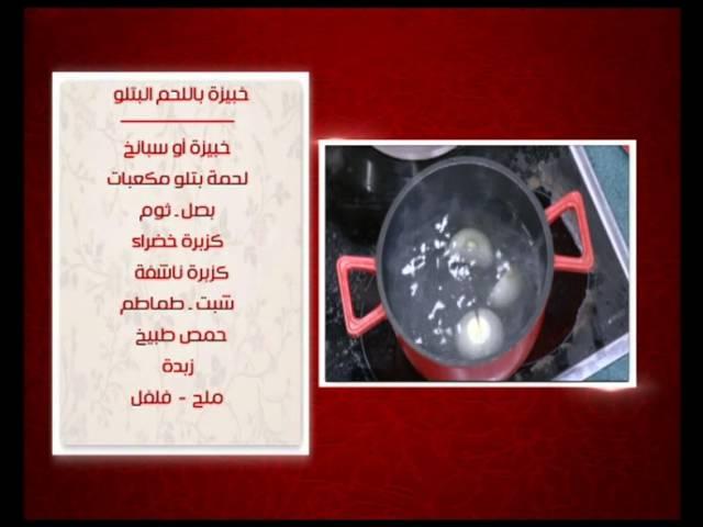 أرز حبة و حبة و وصفات اخرى : الشيف حلقة كامله
