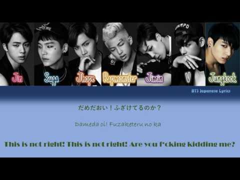 BTS ( 防弾少年団 )- Danger (japanese ver.) Lyrics (Eng/Kan/Rom) (Color Coded)