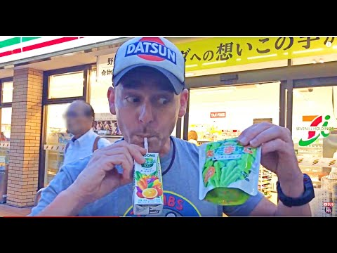 Shop for Unique Low Cost Items at Japan's Amazing Convenience Stores - Gifts Foreigners Will Love