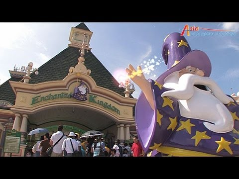 Asia Business Channel - Philippines 2 (Enchanted Kingdom)
