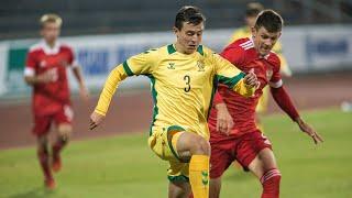 Литва U-21  0-3  Россия U-21 видео