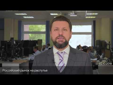 Видео. Не исключаем краткосрочной коррекции