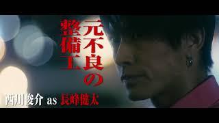 映画『ボーダーライン』は2017年12月16日(土)よりシネマート新宿、心...