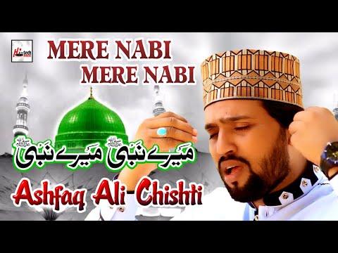 Beautiful Naat - Mere Nabi Mere Nabi - Ashfaq Ali Chishti - Hi-Tech Islamic Naat Sharif