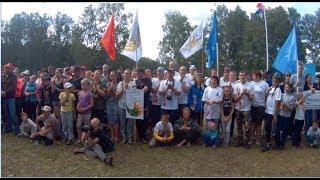 12-й турслет команд молодежных советов предприятий и организаций Омской области
