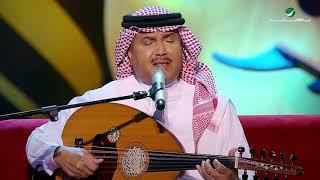 Mohammed Abdo  … Ya Ghafia Goumi  | محمد عبده … يا غافية قومي - جلسات الرياض ٢٠١٩