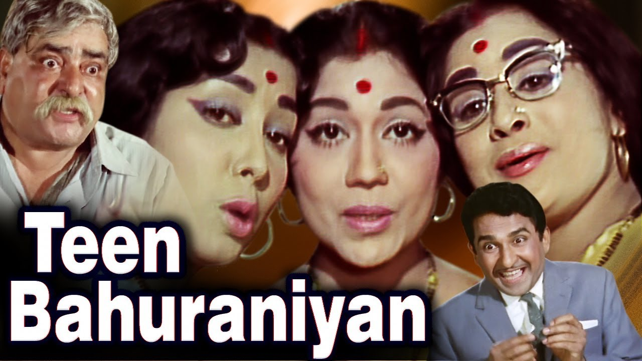 Download Teen Bahuraniyan Full Movie | Prithviraj Kapoor | Bollywood Movie
