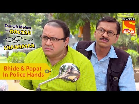 Your Favorite Character | Bhide And Popatlal Are In Police Hands | Taarak Mehta Ka Ooltah Chashmah