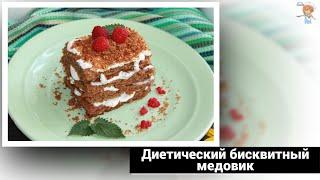 Диетический бисквитный ПП медовик: гречневые коржи и йогуртовый крем с орехами - очень вкусно!