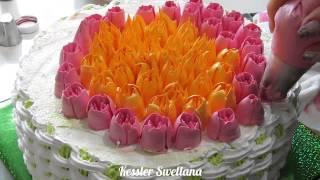Тренировочное оформление торта тюльпанами.