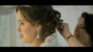 Свадебный ролик Мах и Аlla