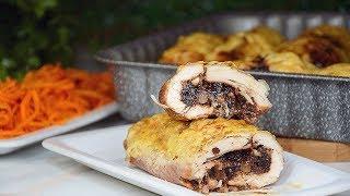 Как приготовить рулетики из курицы с черносливом и грецкими орехами. Словами не передать этот вкус!!