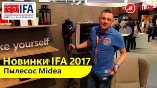 видео Тест беспроводного пылесоса Midea VSS01A14P-R