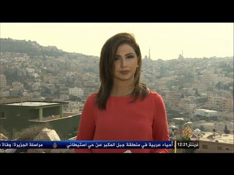 إيمان عياد في قلب الحدث.. فلسطين - أم الفحم  HD
