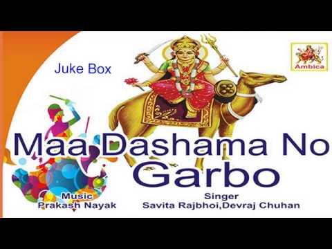 Maa Dasha Maa No Garbo | Gujarati Dashama Songs | Devotional Songs| Audio Juke Box