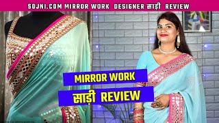 Real Mirror work Saree review Wedding Party wear Georgette saree Collection