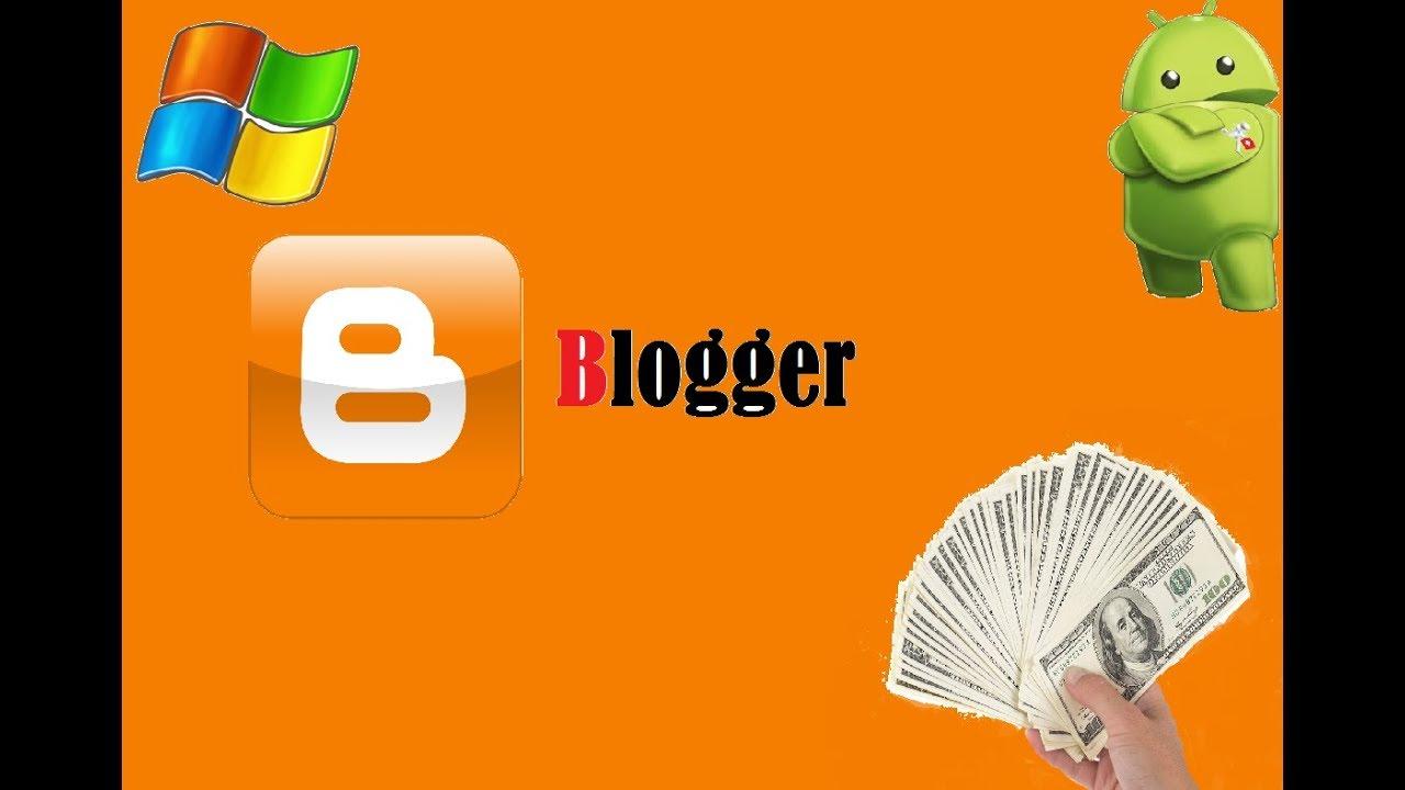 كيفية انشاء مدونه علي موقع بلوجر من الصفر وكيفية ربح المال منها عن طريق google adsense