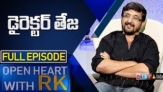 Director Teja | Open Heart With RK | Full Episode | ABN Telugu