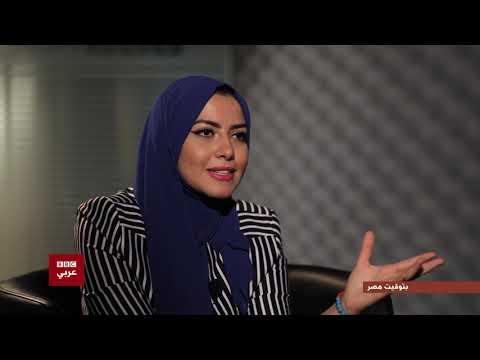 بتوقيت مصر : لقاء مع المطربة لميا خطاب إحدى المواهب المصرية  - نشر قبل 2 ساعة