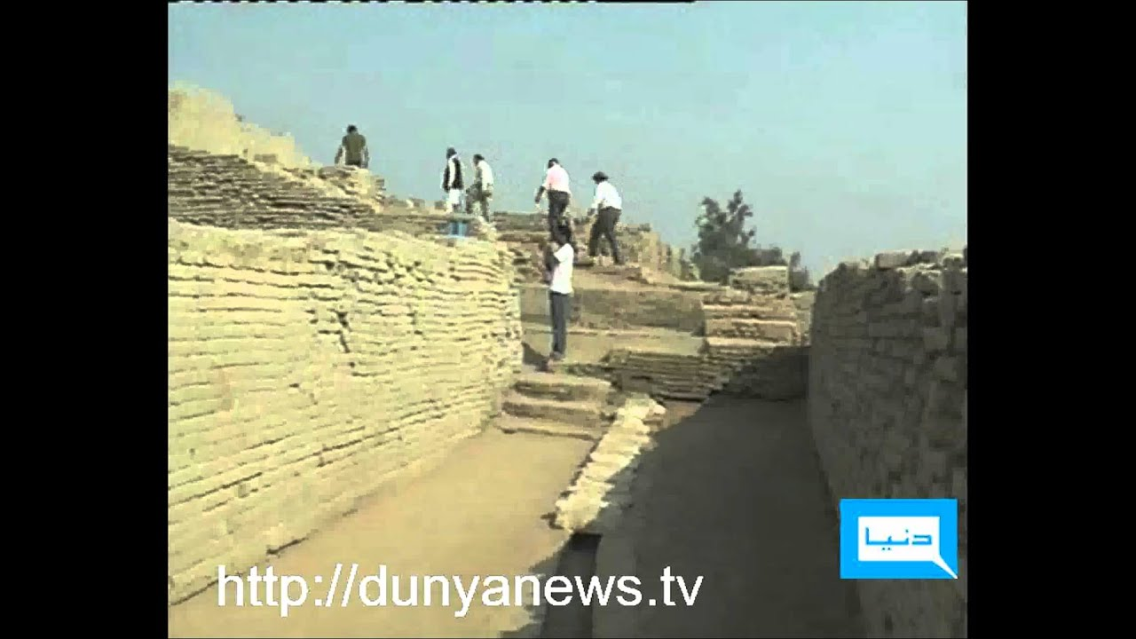 Dunya TV-17-12-11-Mohenjo-daro Larkana Sindh