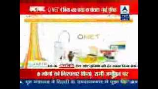 QNET on ABP News