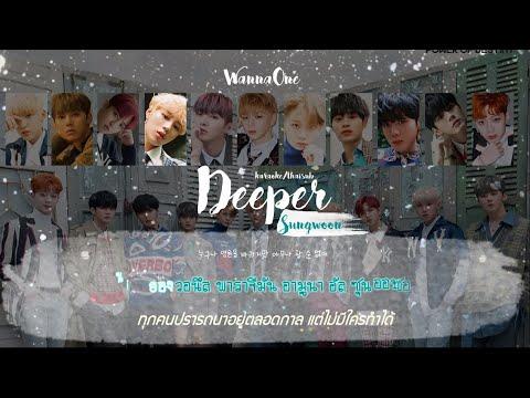 Free Download [karaoke/thaisub]deeper - Wanna One(워너원) | Power Of Destiny Mp3 dan Mp4