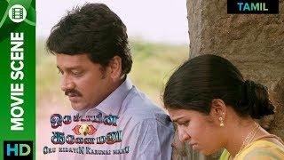 The blame game   Oru Kidayin Karunai Manu   Movie Scene   Vidharth, Raveena