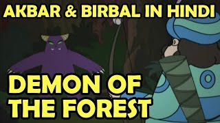 Akbar And Birbal || Demon Of The Forest || Hindi Animated Story Vol 2