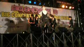 Download 25 July 2010 ULZZang @ K Pop Dance Festival Final MP3 song and Music Video