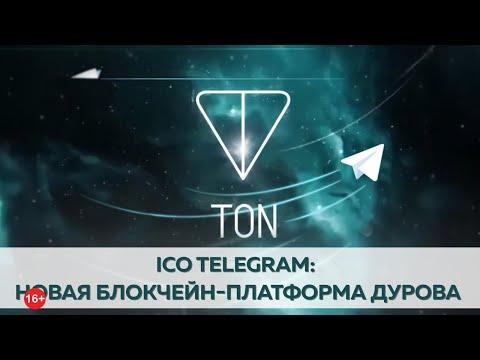 CO Telegram и крипта Дурова, регистрация на Binance, Мадуро хочет запустить токен El Petro