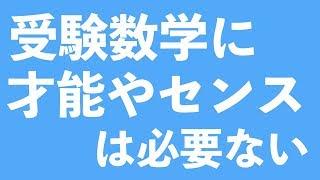 【個別指導についてはTwitterから連絡ください】 https://twitter.com/s...