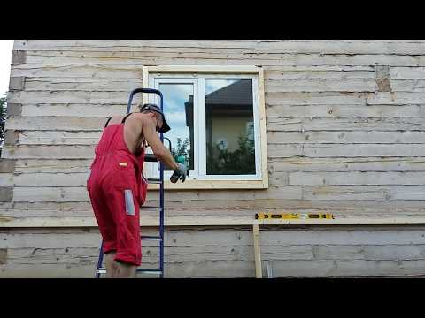 Утепление  стен фаса дома  из бруса 150-150 Качественно