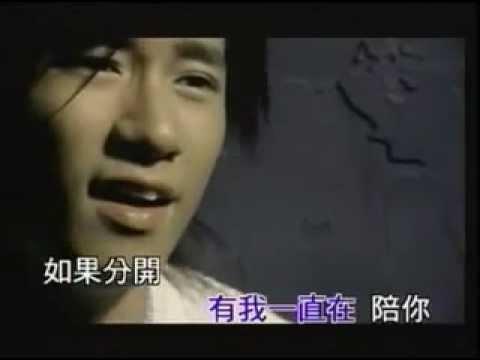 袁耀發 (Jacko Yuan/Yuan Yao Fa) - 親愛的你在哪裡 (My Dearest, Where Are You?)