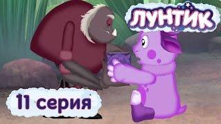 Лунтик и его друзья - 11 серия. Шкатулка